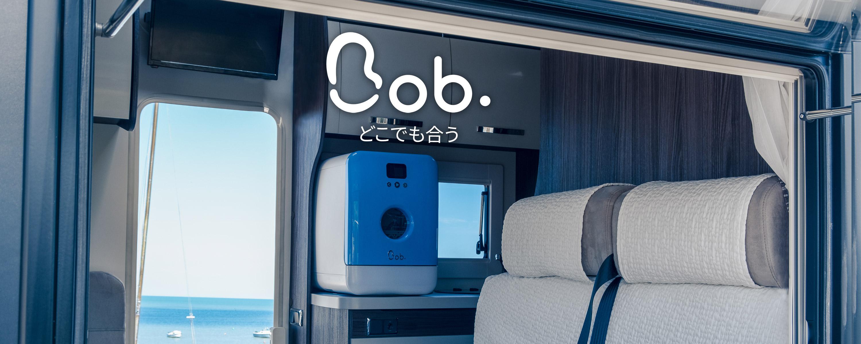 Bob mini dishwasher Camping Car Van