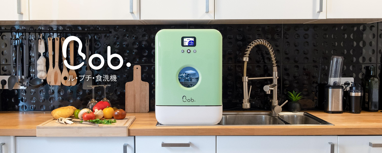 Bob mini dishwasher kitchen green white