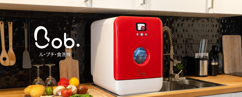 Bob mini dishwasher kitchen red white
