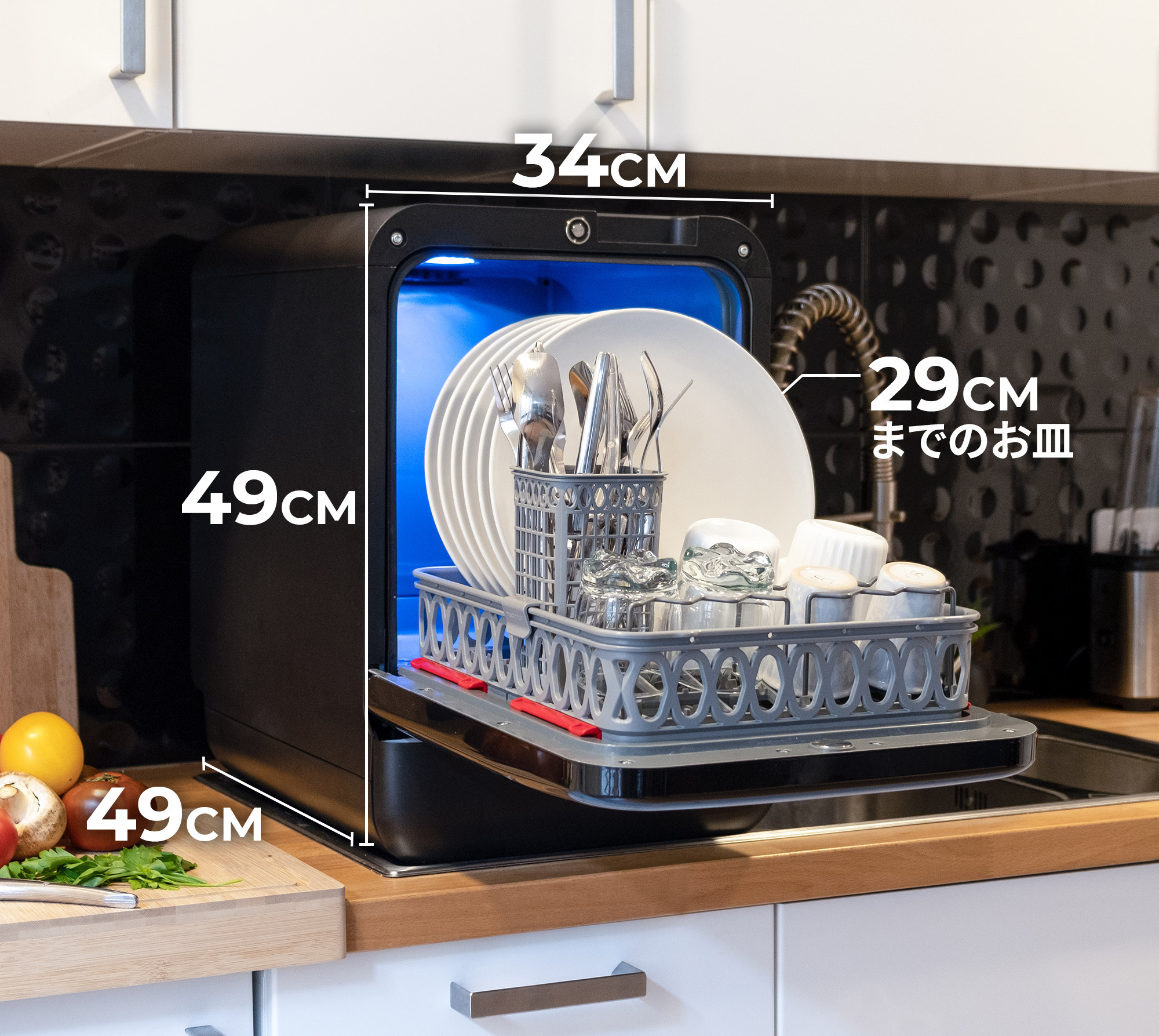 Dimensions size Bob mini dishwasher