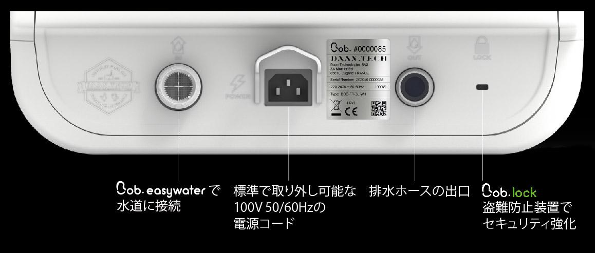 Connections Bob mini dishwasher easy to plug